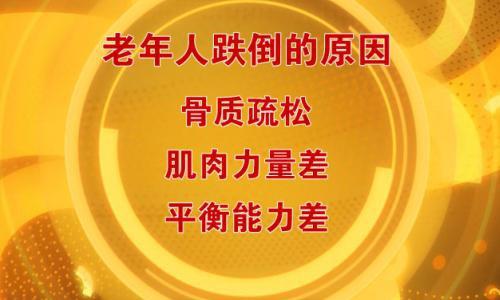 养生堂刘晓红存钱不如存猪肉台北肌肉西施任务v猪肉图片