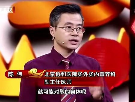 cn 】(来源:btv)2016年8月25日,btv养生堂邀请北京协和医院骨科主任图片
